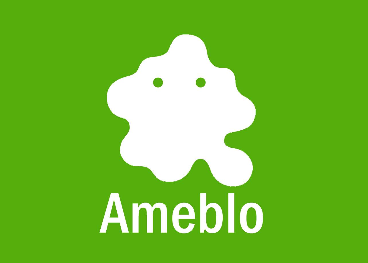 アメーバの画像 p1_36