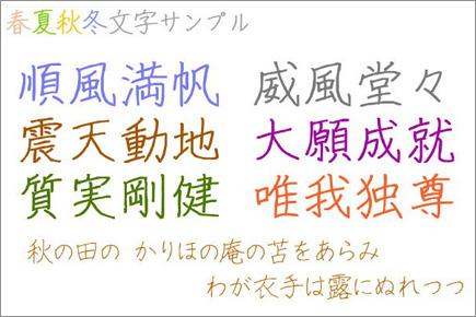 岐阜のホームページ作成会社 ... : 4年生までに習う漢字 : 漢字