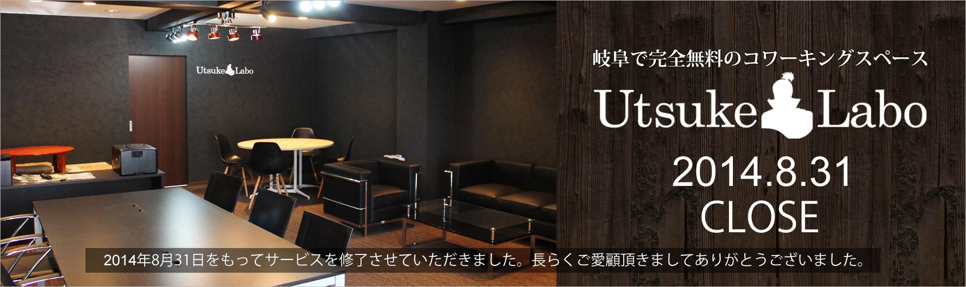 岐阜のホームページ作成会社 サイバーインテリジェンス