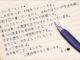 2014年版!日本語フリーフォントまとめ<その1>WEBデザイナーが選んだ手書き風フォント編 26選!。
